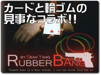 rubber-bang