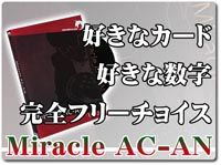miracle-ac-an