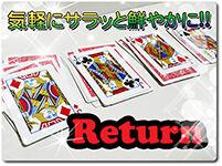 return-kira