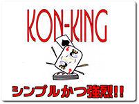 konking