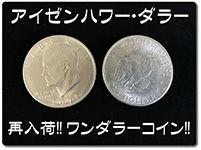 one-dollar-re
