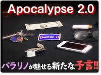 apocalypse-3