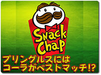 snack-chap