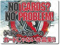 no-cards-no-ploblem