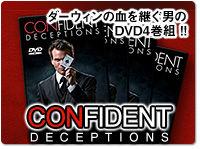 confident-deceptions