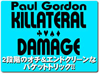 killateral-damage