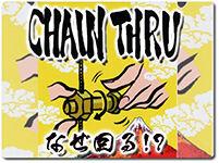 chain-thru