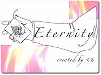 eternity-teru