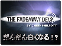 the-fadeaway-deck
