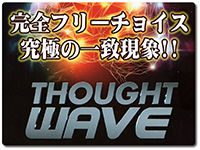 thoughi-wave