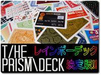 prism-deck