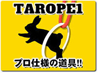 tarope1