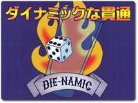die-namic