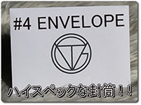 number-4-envelope