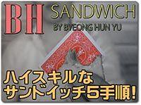 bh-sandwich