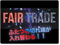 fair-trade