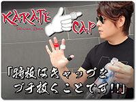karate-cap