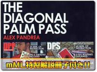 diagonal-card-pass