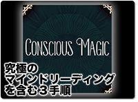 conscious-magic