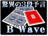 b-wabe