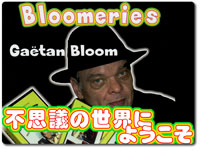 bloomeries
