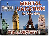 mental-vacation