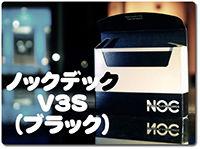 blacknoc-v3