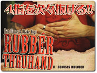 rubber-thru-hand