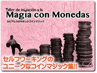 magia_con_monedas