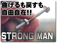 strong-man