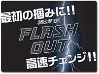 flash-out