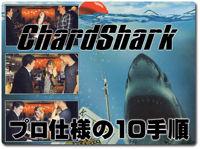 chard-shark