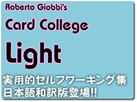 card-college-light