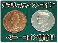 df-coin