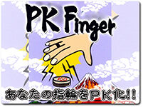 pk-finger