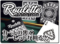 roulette-card