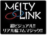 melty-link