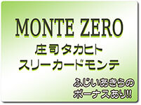 monte-zero