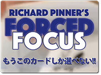 forced-focus