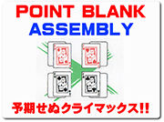 point-blank-assembly