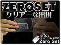 zero-set
