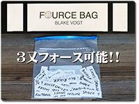 fource-bag