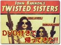 twisted-sisters-new