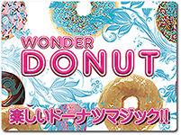 wonder-donut