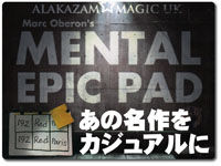 mental-epic-pad