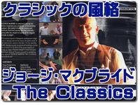 mubride-classics