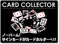card-collector