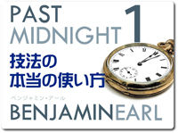 past-midnight1
