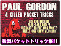 paul-gordon-packet-1