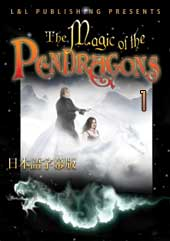 pendragons1